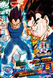 DRAGON BALL HEROES H7-14