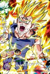 DRAGON BALL HEROES H7-15