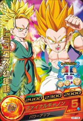 DRAGON BALL HEROES H7-16