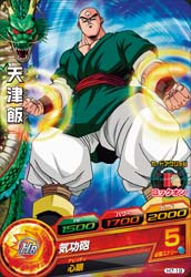 DRAGON BALL HEROES H7-19