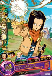 DRAGON BALL HEROES H7-21