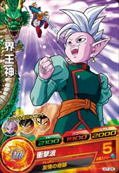 DRAGON BALL HEROES H7-24