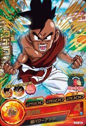 DRAGON BALL HEROES H7-25