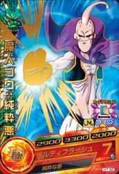 DRAGON BALL HEROES H7-32