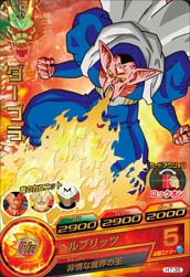 DRAGON BALL HEROES H7-35
