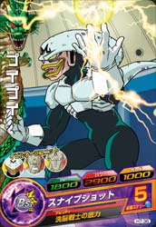 DRAGON BALL HEROES H7-36
