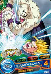 DRAGON BALL HEROES H7-38