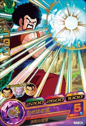 DRAGON BALL HEROES H7-39