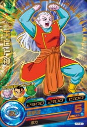 DRAGON BALL HEROES H7-41