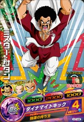 DRAGON BALL HEROES H7-44