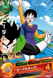 DRAGON BALL HEROES H7-45