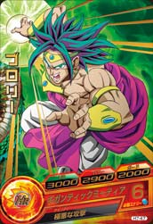 DRAGON BALL HEROES H7-47