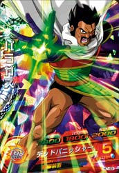 DRAGON BALL HEROES H7-49