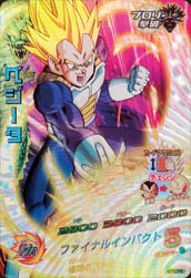 DRAGON BALL HEROES H7-CP5