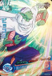 DRAGON BALL HEROES H7-CP8
