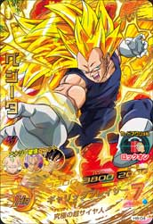 DRAGON BALL HEROES H8-04