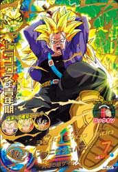 DRAGON BALL HEROES H8-06