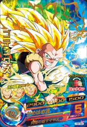 DRAGON BALL HEROES H8-56