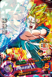 DRAGON BALL HEROES HG1-02