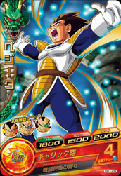 DRAGON BALL HEROES HG1-09