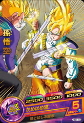 DRAGON BALL HEROES HG1-10