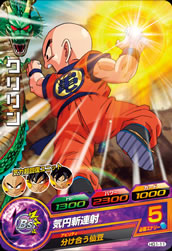DRAGON BALL HEROES HG1-11