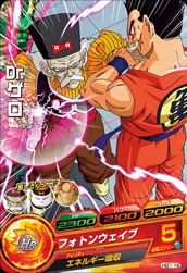 DRAGON BALL HEROES HG1-18