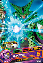 DRAGON BALL HEROES HG1-19