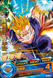 DRAGON BALL HEROES HG1-22
