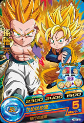 DRAGON BALL HEROES HG1-23