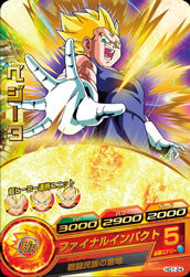 DRAGON BALL HEROES HG1-24