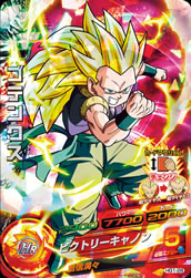 DRAGON BALL HEROES HG1-28