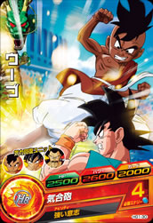 DRAGON BALL HEROES HG1-30