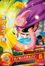 DRAGON BALL HEROES HG1-31