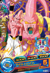DRAGON BALL HEROES HG1-34