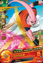 DRAGON BALL HEROES HG1-35
