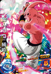 DRAGON BALL HEROES HG1-36