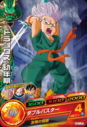 DRAGON BALL HEROES HG1-37