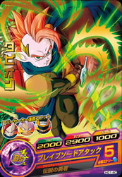 DRAGON BALL HEROES HG1-40