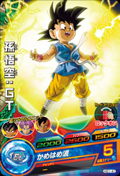 DRAGON BALL HEROES HG1-41