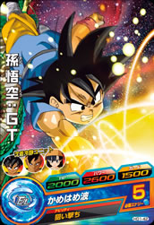 DRAGON BALL HEROES HG1-42