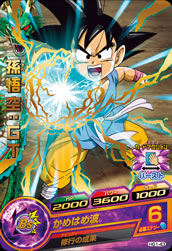 DRAGON BALL HEROES HG1-43