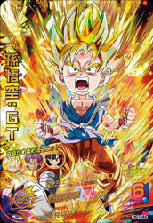 DRAGON BALL HEROES HG1-44