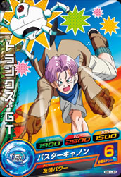 DRAGON BALL HEROES HG1-45