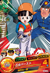 DRAGON BALL HEROES HG1-47