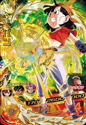 DRAGON BALL HEROES HG1-49