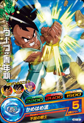 DRAGON BALL HEROES HG1-51