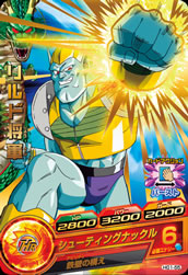 DRAGON BALL HEROES HG1-55