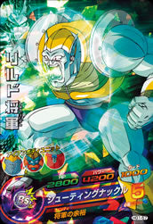 DRAGON BALL HEROES HG1-57