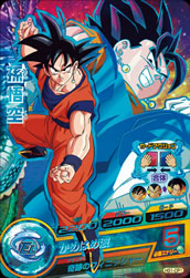 DRAGON BALL HEROES HG1-CP1
